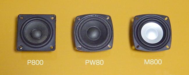 IMGP1555.JPG